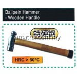 AIWO Ballpein Hammer - Wooden Handle